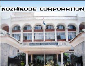 Kozhikode Corporation
