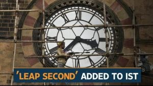 Leap Second added to Indian Clock to Synchronize with Earth's Spin
