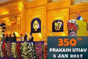 350th birth anniversary celebrations of Shri Guru Gobind Singh Ji Maharaj