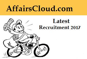 LIC Housing Finance Ltd Assistant 2017 Recruitment Notification