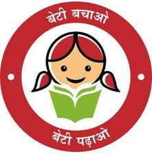 Haryana Launches Online Sex Ratio Monitoring System For Panipat