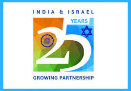 India-Israel Celebrates 25 Years of Diplomatic Relations in New Delhi
