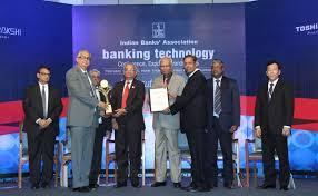 Karnataka Bank bags two awards at IBA Banking Technology Awards