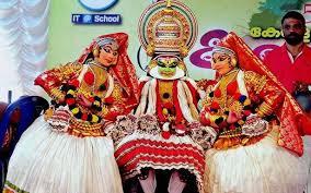 National Folk Festival of Kerala 2017