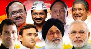 2017 Assembly Election Results of 5 States Uttar Pradesh, Uttarakhand, Punjab, Goa and Manipur
