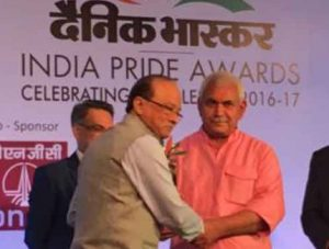 'India Pride Award' - infrastructure development won by AAI and best performance won by NTPC