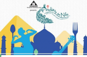 Festival 'India by the Nile' Begins in Egypt