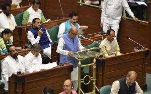 Madhya Pradesh Presents 2017-18 budget
