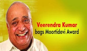 M P Veerendra Kumar Presented Moortidevi Award