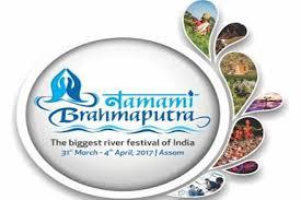 'Namami Brahmaputra' Festival Inaugurated by President Pranab Mukherjee in Assam