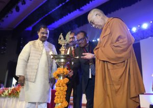 2017 International Buddhist Conference