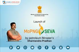 Union Petroleum Minister Dharmendra Pradhan Launches MoPNG e Seva