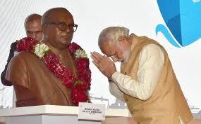 126th birth anniversary of Dr. Ambedkar