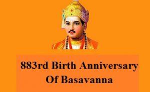 883rd birth anniversary of Basavanna