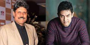 Aamir Khan and Kapil Dev to get Dinanath Mangeshkar Award
