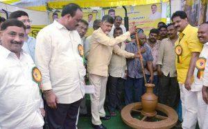 Andhra Pradesh CM Chandrababu Naidu relaunches Adarana