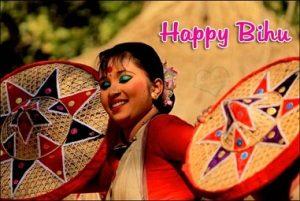 Assam Celebrates Rongali Bihu.jpg