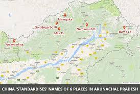 China Arunachal Pradesh