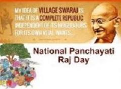 Commemoration of the National Panchayati Raj Day on 24th April 2017