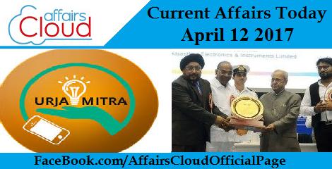 Current Affairs April 4 2017