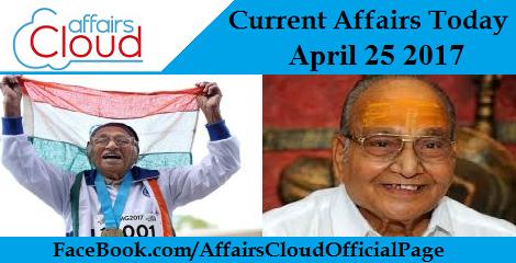 Current Affairs April 252017