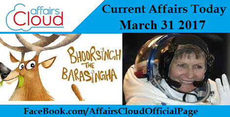 Current Affairs March 31 2017