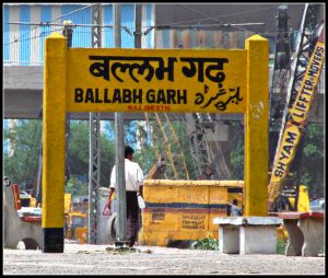 Haryana Ballabgarh is now Balramgarh