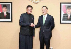 India Indonesia Energy Forum' held in Jakarta