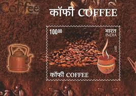 India Post releases Coffee scented stamps