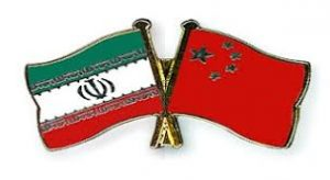 Iran Signs First Agreement on Reconstruction of Arak Reactor With China