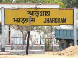 Jhargram Blooms as 22nd District in West Bengal