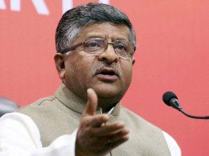 Law Minister Ravi Shankar Prasad launches Pro bono Services, Legal Aid Schemes, Nyaya Mitra