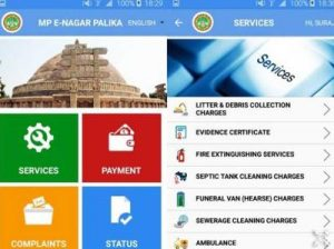 MP E-Nagarpalika APP launched by Madhya Pradesh to provide Municipal Services Online