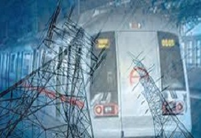 Madhya Pradesh government DMRC to ink pact to supply power from Rewa Project.jpg