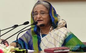 Mega-conference of World Parliamentarians hosted by Bangladesh