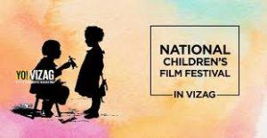 National Children's Film Festival held in Visakhapatnam