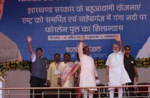 PM Lays the Foundation Stone of a Multi-Modal Terminal on River Ganga at Sahibganj in Jharkhand