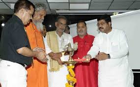 Radhamohan Singh inaugurated International Center for Foot and Mouth Disease