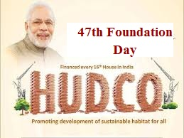 Venkaiah Naidu inaugurates 47th Foundation Day of HUDCO