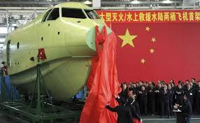 China-built world's largest amphibious aircraft finished first glide test