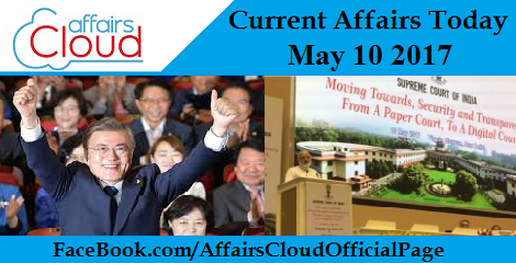 current affairs may 10 2017
