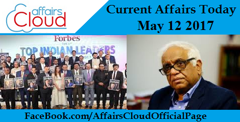 current affairs may 12 2017