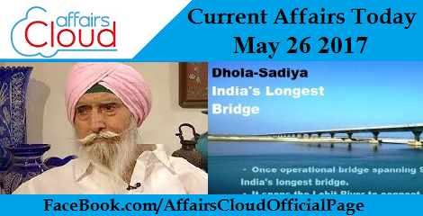 current affairs may 26 2017