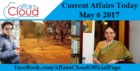 Current Affairs may 6 2017