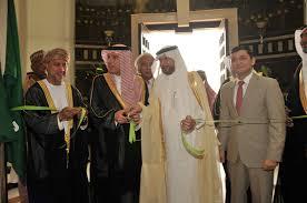 Headquarters of IPHRC of OIC inaugurated in Saudi Arabia