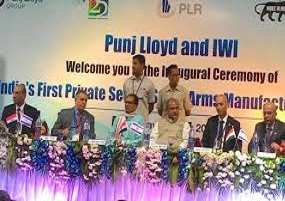 India opens small arms manufacturing unit in MP in a joint venture with Israel