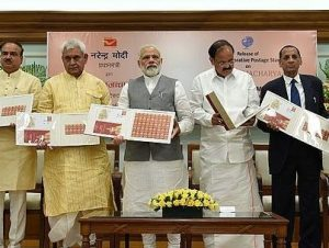 PM Narendra Modi releases stamp on Ramanujacharya's 1000th birth anniversary