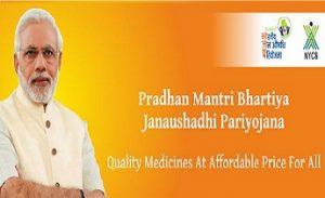 Pradhan Mantri Bhartiya Janaushadhi Pariyojana (PMBJP)
