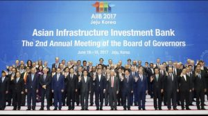 2nd Annual Meeting of the Board of Governors of AIIB