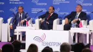 "Novosibirsk: Union Defence Minister Arun Jaitley participates in Plenary Session ""Make in Russia: Double Purpose Industrialization"" of Technoprom-2017 at Novosibirsk, Russia on June 21, 2017.(Photo: IANS/DPRO)"